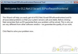 012.Net.il Israeli ISP software front-end Removal Tool