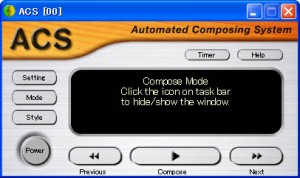 Automated Composing System