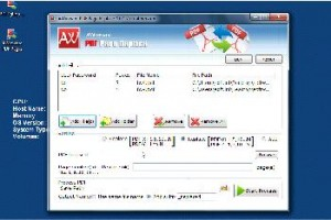 AWinware PDF Page Replace