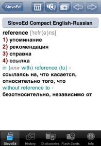Compact English-Russian dictionary