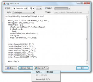 cpp2html