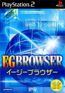 EGBrowse