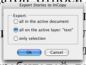Export Stories to InCopy
