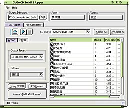 GoGo CD To MP3 Ripper
