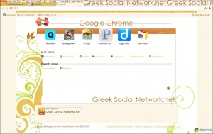 Greek Social Network.net