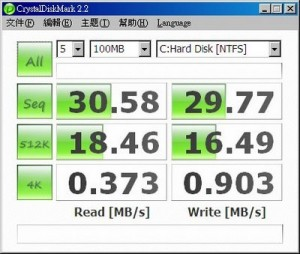 HD Speed Test 1 2 2 for Mac  Ftparmy com
