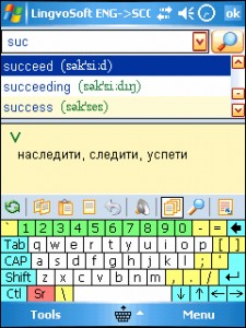 LingvoSoft Picture Dictionary 2008 English - Serbian