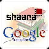 ShaanaGoogleTranslateTools