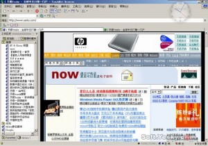 TouchNet Browser