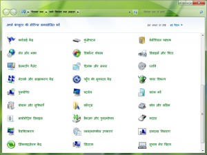 Windows 7 Language Interface Packs