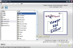 WP Clipart Viewer